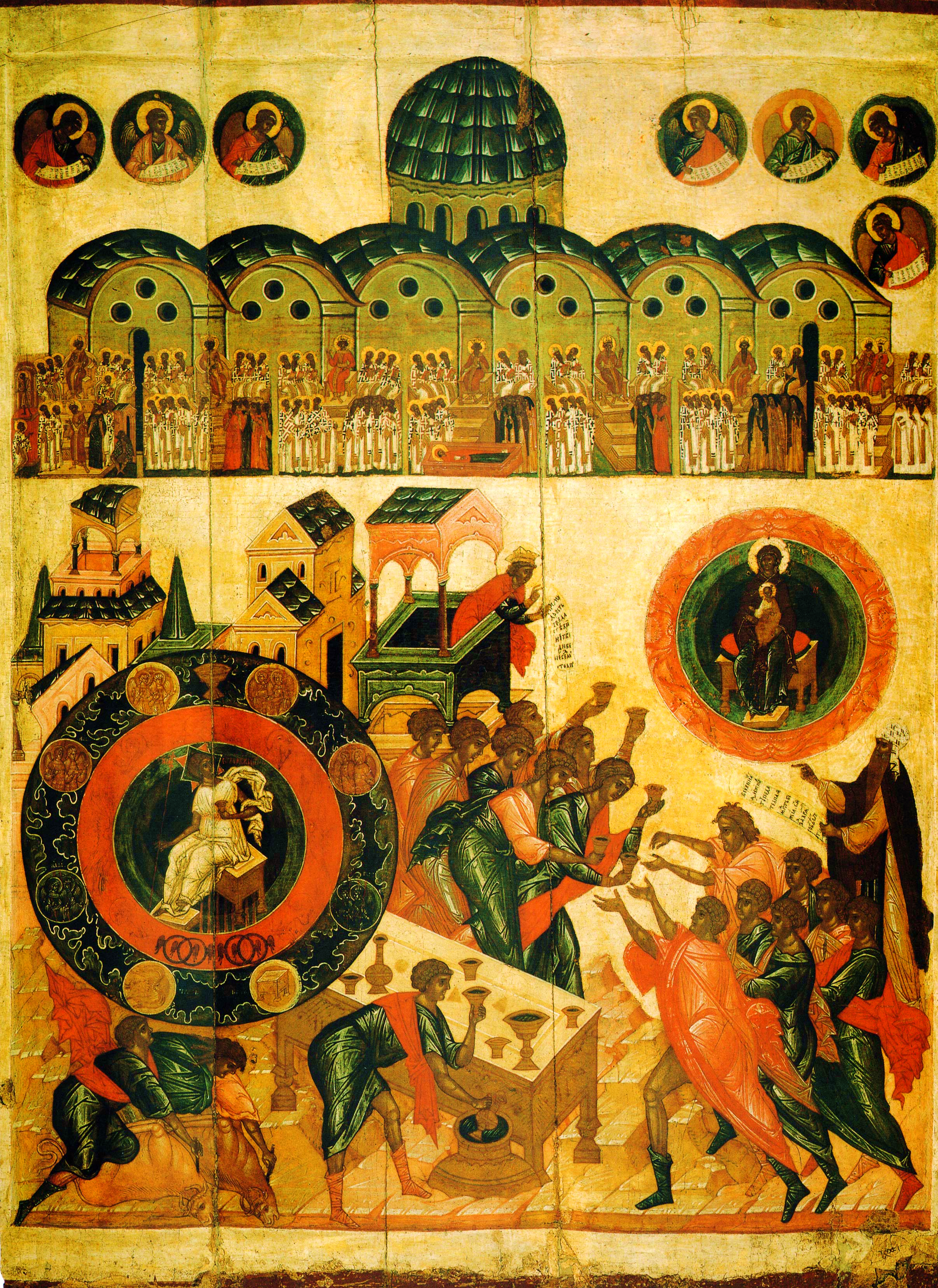 Sophia Novgorod
